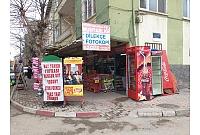 Fatih Mahallesi Muhtarlığı
